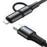2in1 Cable TypeC to C/Lightning 60W Blk