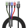 4in1 Cable Lightn(2x)/C/Micro 3.5A Black